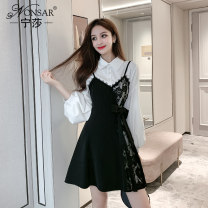 Fashion suit Autumn 2020 S M L XL Two piece set 25-35 years old Nonsar / ningsa NSA08682711 Polyester 90% other 10% Pure e-commerce (online only)