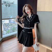Fashion suit Summer 2021 S M L XL XXL White black 18-25 years old Nonsar / ningsa NSB04759413 Polyester 90% other 10% Pure e-commerce (online only)