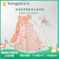 Vest sling Pink, white, orange Sleeveless 80,90,100,110 summer Tong Tai female No model lady Solid color Crew neck nothing Pure cotton (95% and above) Class A 12 months, 18 months, 2 years old, 3 years old, 4 years old Chinese Mainland Hebei Province Xingtai