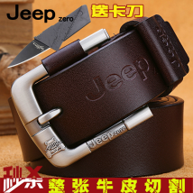 Belt / belt / chain Double skin leather Brown (for the bayonet) black (for the bayonet) buckle (for the belt racket 49) cowhide belt body (for the belt racket 49) male belt leisure time Single loop Youth, middle age and old age Pin buckle letter Embossing 3.8cm alloy Engraving lettering Jeep / Jeep