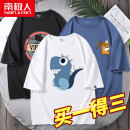 T-shirt Youth fashion routine S M L XL 2XL 3XL 4XL 5XL 6XL NGGGN Short sleeve Crew neck standard motion summer NJR21Z032605 Cotton 100% teenagers routine tide Cotton wool Summer 2021 other other other No iron treatment Pure e-commerce (online only)