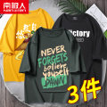T-shirt Youth fashion routine S M L XL 2XL 3XL 4XL 5XL 6XL NGGGN Short sleeve Crew neck easy Other leisure summer N21C032110 Cotton 100% teenagers routine other Spring 2021