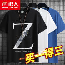 T-shirt Youth fashion routine S M L XL 2XL 3XL 4XL 5XL 6XL NGGGN Short sleeve High collar standard motion summer NJR21Z040901 Cotton 100% teenagers routine tide Cotton wool Summer 2021 other other other No iron treatment Pure e-commerce (online only)