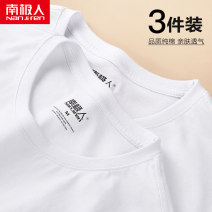 T-shirt Youth fashion routine M L XL 2XL 3XL 4XL 5XL 6XL NGGGN Short sleeve Crew neck standard motion summer Cotton 100% teenagers routine tide Summer of 2019 No iron treatment Pure e-commerce (online only)