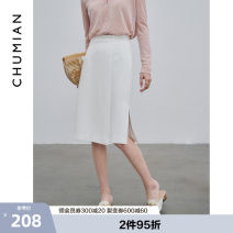 skirt Summer 2021 S M L XL Khaki sea salt white black Mid length dress commute High waist A-line skirt Solid color Type A 25-29 years old 71% (inclusive) - 80% (inclusive) other Primary cotton polyester fiber Simplicity Polyester 77% viscose (viscose) 17% polyurethane elastic (spandex) 6%