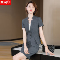 Professional dress suit S M L XL XXL XXXL 4XL Single black suit single gray suit 3205 black suit + 327 black skirt 3205 gray suit + 327 gray skirt 3205 black suit + S600 black pants 3205 gray suit + S600 gray pants Summer 2021 Short sleeve DKYUYR-3205 Coat other styles Suit skirt 18-25 years old