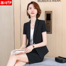 Professional dress suit S M L XL XXL XXXL 4XL Single black suit single gray suit 3206 black suit + 327 black skirt 3206 gray suit + 327 gray skirt 3206 black suit + S600 black pants 3206 gray suit + S600 gray pants Summer 2021 Short sleeve DKYUYR-3206 Coat other styles Suit skirt 18-25 years old