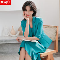 Professional dress suit S M L XL XXL XXXL 4XL Summer 2021 elbow sleeve DKYHLS-883 Coat other styles other 18-25 years old Tikoy Polyester 92% polyurethane elastic fiber (spandex) 8% Pure e-commerce (online only) 91% (inclusive) - 95% (inclusive) polyester fiber