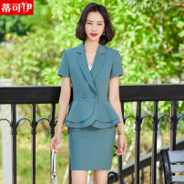 Professional dress suit S M L XL XXL XXXL 4XL 2066 green suit + 5066 green skirt 2066 black suit + 5066 black skirt 2066 blue suit + 5066 blue skirt Spring 2021 Short sleeve DKY21QY-2066 Coat other styles Suit skirt 18-25 years old Tikoy Pure e-commerce (online only) 91% (inclusive) - 95% (inclusive)