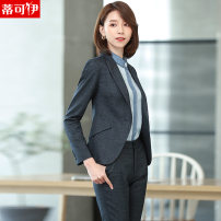 Professional pants suit S M L XL XXL XXXL 4XL Autumn of 2018 Shirt coat other styles Long sleeves DKYAA-6801 trousers Tikoy 18-25 years old Polyester fiber 66.6% viscose fiber (viscose fiber) 32.9% polyurethane elastic fiber (spandex) 0.5% Pure e-commerce (online only) polyester fiber