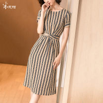 Dress Summer of 2019 khaki S M L XL XXL Mid length dress singleton  Short sleeve commute Crew neck middle-waisted letter Socket A-line skirt routine Others 35-39 years old Type A Mi Siyang lady Pleated lace up print 1L19BL1457-X1 More than 95% other polyester fiber Polyester 100%