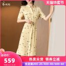 Dress Summer of 2019 yellow S M L XL XXL Mid length dress singleton  Short sleeve square neck middle-waisted Single breasted A-line skirt routine 35-39 years old Type A Mi Siyang Pocket tie 1L19BL3321-X More than 95% other silk Mulberry silk 100%