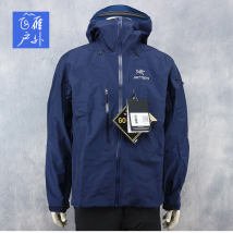 pizex male Arc 'teryx / Archaeopteryx other Gore-Tex Over 2000 yuan $749 New black / black new pilot / aviation Grey New cardinal / cardinal new INKWELL / ink blue new Rigel / hunting blue XS S M L XL eighteen thousand and eighty-two Canada
