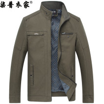 Jacket Other / other Fashion City [stand collar zipper] khaki, [stand collar zipper] deep military color, [stand collar zipper] black Navy color, [Lapel button] khaki, [Lapel button] deep military color, [Lapel button] black Navy color routine easy Other leisure spring Cotton 100% Long sleeves 2021