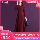 Dress Autumn of 2019 gules L XL 2XL 3XL 4XL 5XL longuette singleton  Long sleeves commute V-neck middle-waisted other zipper Big swing routine Others 30-34 years old Type X Song Shuman Korean version Diamond zipper 51% (inclusive) - 70% (inclusive) nylon Pure e-commerce (online only)