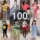 suit Other / other 110 yards, 120 yards, 130 yards, 140 yards, 150 yards and 160 yards respectively female spring and autumn Korean version Long sleeve + pants 2 pieces routine There are models in the real shooting Socket nothing Cartoon animation cotton children Giving presents at school Class B
