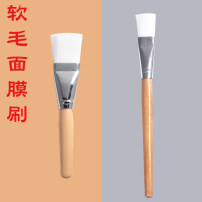 Make up / beauty tools Other / other Others Facial cosmetics Normal specification Others China Any skin type nothing Mask brush