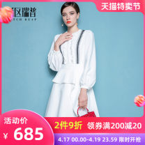 Dress Autumn 2020 white XS S M L XL Mid length dress singleton  Long sleeves commute Crew neck middle-waisted Solid color zipper Irregular skirt bishop sleeve Others 30-34 years old Type A Heathcliff Retro zipper F1263 71% (inclusive) - 80% (inclusive) other polyester fiber