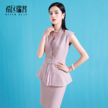 Professional dress suit XS S M L XL Pink Summer of 2019 Short sleeve T0208 Suit skirt 25-35 years old Hitch reach / hitchrip Polyester 100% Pure e-commerce (online only)