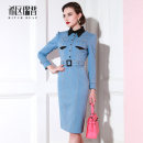 Dress Autumn of 2019 Mottled blue XS S M L XL Mid length dress singleton  Long sleeves street Polo collar middle-waisted Solid color Single breasted Pencil skirt routine Others 30-34 years old Type H Heathcliff Pocket lace up stitched button zipper quilted F0985 51% (inclusive) - 70% (inclusive)