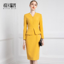 Dress Spring 2021 Turmeric (in stock) XS S M L XL Mid length dress singleton  Long sleeves commute V-neck middle-waisted Solid color zipper Pencil skirt routine Others 30-34 years old Type H Heathcliff Retro Button zipper F1321 More than 95% other polyester fiber Pure e-commerce (online only)