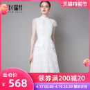 Dress Summer 2021 White (pre sold after May 10) XS S M L XL longuette singleton  Short sleeve commute stand collar middle-waisted Big flower zipper Big swing puff sleeve Others 30-34 years old Type X Heathcliff lady zipper F1381 More than 95% other polyester fiber Polyester 100%