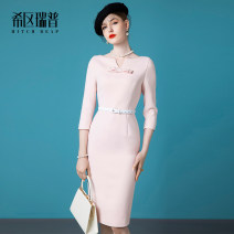 Dress Spring 2021 Light pink (XS, s, m pre-sale after April 15) light blue (m, l pre-sale after April 15) XS S M L XL Mid length dress singleton  three quarter sleeve commute V-neck middle-waisted Solid color zipper Pencil skirt routine Others 30-34 years old Type H Heathcliff lady Bow zipper F1333