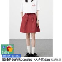skirt Spring 2021 S,M,L Jam red jam red-00, jam red jam red-00 (pre-sale) Short skirt commute Natural waist A-line skirt Solid color Type A 18-24 years old More than 95% PROD Bldg cotton Stitching, stereo cutting