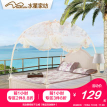 Mosquito net Полноценная юрта 1,5 м (5 футов) кровать 1,8 м (6 футов) кровать Тип Юрты 3 двери ртутный общий другое XM500301_3 Необходимо установить