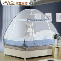 Mosquito net синяя криптография 1,2 м (4 фута) кровать 1,5 м (5 футов) кровать 1,8 м (6 футов) кровать Тип Юрты 3 двери ртутный общий другое XM503501 Бесплатная установка