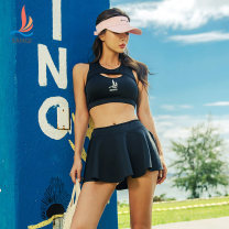 Split swimsuit Sanqi M L XL Skirt split swimsuit With chest pad without steel support Nylon, spandex, polyester, others Autumn of 2019 yes female Crew neck Sleeveless