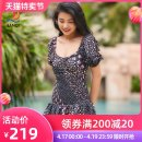 one piece  Sanqi M L XL Decor Skirt one piece With chest pad without steel support Nylon, spandex and others Spring 2021 yes female Short sleeve Casual swimsuit other