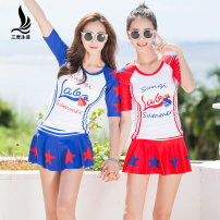 Split swimsuit Sanqi Red 10 blue 50 M L XL Skirt split swimsuit With chest pad without steel support Spandex polyester others Winter 2016 yes Crew neck Short sleeve