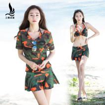 Bikini Sanqi M L XL XXL Skirt bikini Steel strap breast pad Nylon, spandex, polyester, others Winter 2016 yes