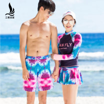 Couple swimsuit Sanqi Women's M men's l women's M men's XL women's M men's XXL women's l men's l women's l men's XXL women's l men's XXL women's XL men's l women's XL men's XL women's XL men's XXL large (please consult customer service) Purple 60 blue 50 QL17011 Nylon, spandex, polyester, others yes