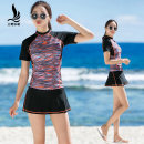 Split swimsuit Sanqi Red 10 green 40 M L XL XXL Skirt split swimsuit With chest pad without steel support Nylon, spandex, polyester, others Winter 2016 yes female Crew neck Short sleeve