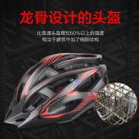 Riding helmet Forever / forever Keel helmet [internal support framework] B519180 currency Integrated helmet H4312231 Average size