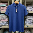 T-shirt Business gentleman 85 royal blue routine S (165 / 84A) counter stock, m (170 / 88a) counter stock, l (175 / 92a) counter stock, XL (180 / 96a) counter stock, 2XL (185 / 100a) counter stock, XL (180 / 96a) spot stock Goldlion / Jinlilai Short sleeve Lapel Self cultivation Other leisure summer