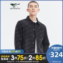 Jacket Septwolves Fashion City 001 (black)- 165/84A/M 170/88A/L 175/92A/XL 180/96A/XXL 185/100A/XXXL 190/104A/XXXXL routine standard Other leisure spring KC-1D1B10101759 Cotton 73.5% polyester 25.9% viscose 0.6% Long sleeves Wear out Lapel Basic public youth routine Single breasted Cloth hem other