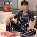 Pajamas / housewear set male Other / other Iced silk Long sleeves Simplicity Leisure home summer Thin money Small lapel letter trousers Front buckle youth 2 pieces rubber string silk printing