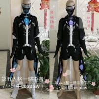 Cosplay women's wear suit Customized Over 8 years old Clothing deposit, clothing balance game 50. M, XL, customized Cosplay Chinese Mainland game The fifth personality Encounterer Carl