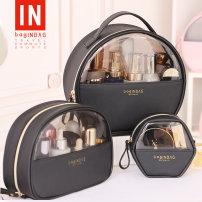 Cosmetic Bag bag IN BAG Solid color Cubic PU