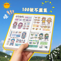 "Stickers Xiaoxiong Feifei Sticker Set Box happy base [100 pieces of no repetition] no cutting box small Zha sticker [100 pieces of no repetition] no cutting box small puff waterproof pet ""100 pieces of no repetition"" no cutting decorate Sticker Set 2020-10-27 !!"