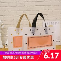 Gift bag / plastic bag Medium 32 * 32 * 8 Black, gold 50 / pack CHENSHICAIYIN