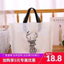 Gift bag / plastic bag 20 for trial use Deer head