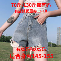 Jeans Summer 2021 Dark grey, Retro Blue Xs, s, m, l, XL, 2XL, XXS for height 140-160 Super shorts High waist Wide legged trousers Thin money 18-24 years old washing Thin denim Zhenyaluo 96% and above