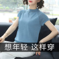 T-shirt Pearl White Navy noble blue elegant pink apricot M L XL XXL XXXL Autumn of 2019 Short sleeve Half high collar easy have cash less than that is registered in the accounts routine commute other 96% and above Korean version youth Solid color Mathila MSDL2019033043 Other 100%