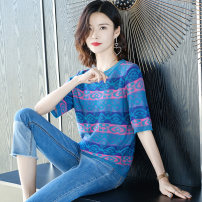 T-shirt Blue purple orange red yellow M L XL 2XL 3XL Summer 2020 elbow sleeve Crew neck easy have cash less than that is registered in the accounts routine commute other 96% and above Korean version Color matching Mathila MSDL20204094 Splicing thread Other 100% Pure e-commerce (online only)