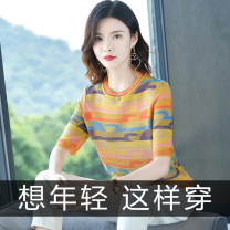 T-shirt Orange yellow purple M L XL 2XL 3XL Summer 2020 elbow sleeve Crew neck easy have cash less than that is registered in the accounts routine commute other 96% and above Korean version Mathila MSDL20204093 Splicing thread Other 100% Pure e-commerce (online only)