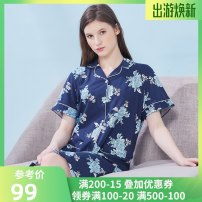 Nightdress Cherie It's dark green, dark lemon, dark blue, light orange, light yellow M (for 80-100 kg), l (for 101-120 kg), XL (for 121-140 kg), XXL (for 141-160 kg) Simplicity Short sleeve Leisure home Middle-skirt summer Plants and flowers youth Small lapel cotton printing More than 95% pure cotton